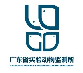Guangdong Laboratory Animals Monitoring Institute